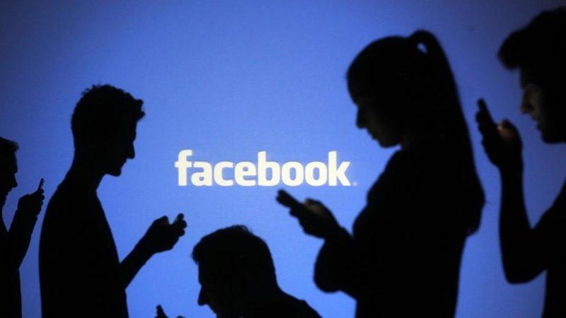 Cómo invertir en Facebook